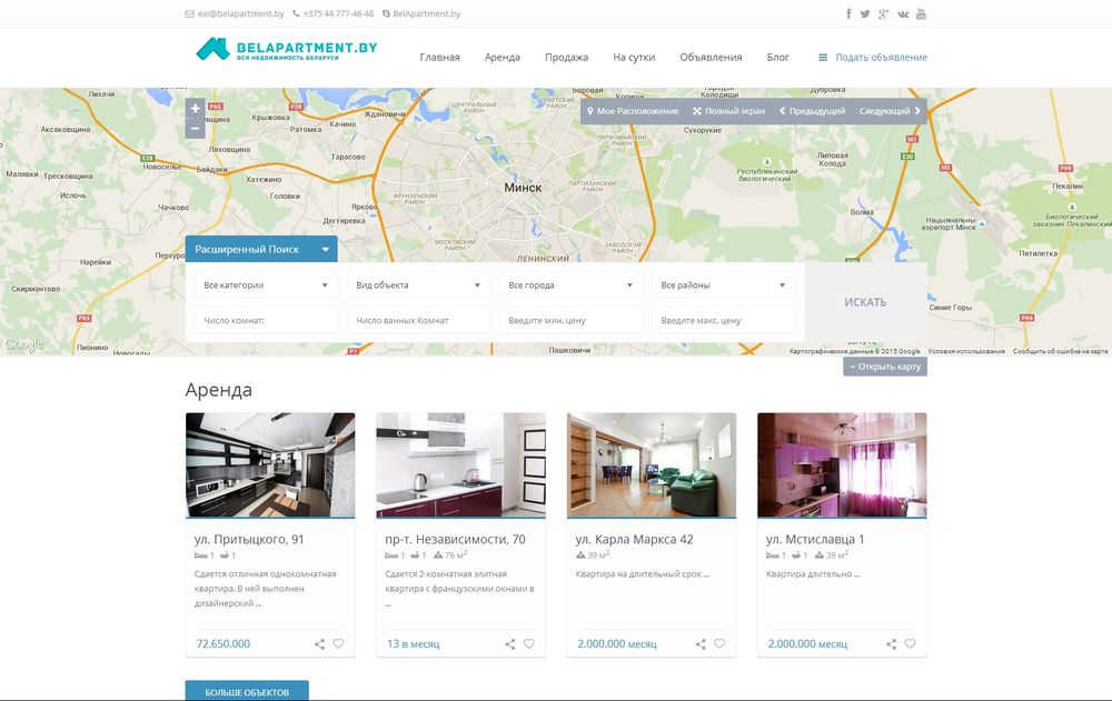 www.belapartment.by