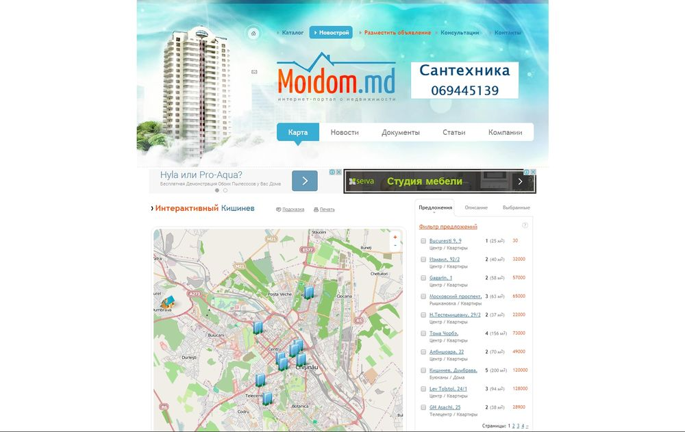 moidom.md